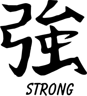 Strong Chinese Symbol